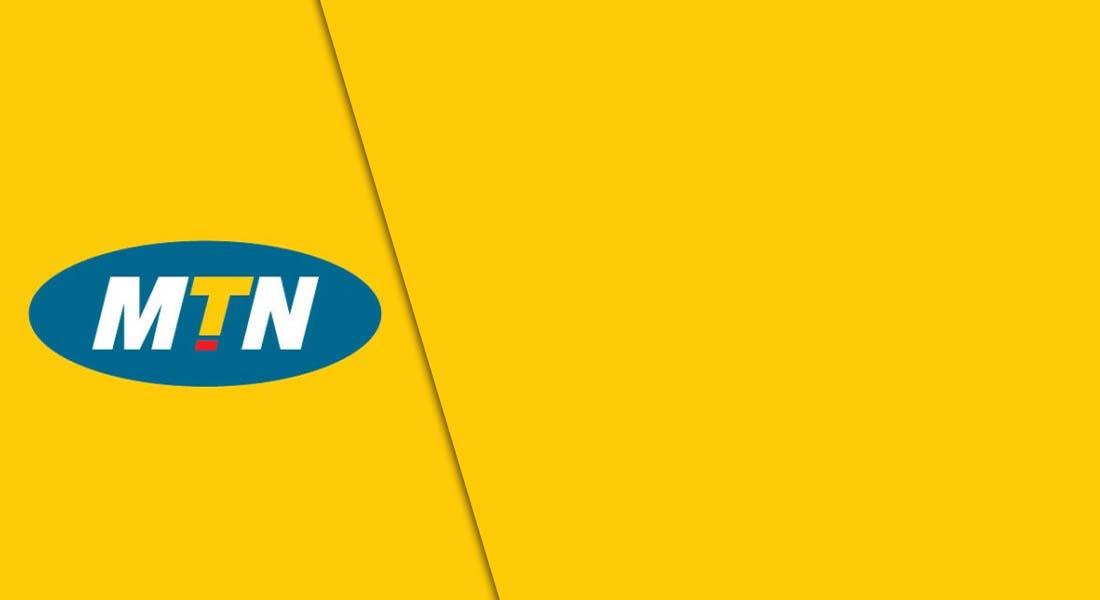 MTN Data Plan & Internet Bundles Prices & subscription Codes