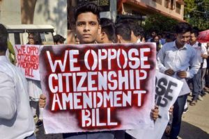 Speak up about the Citizenship Amendment Bill