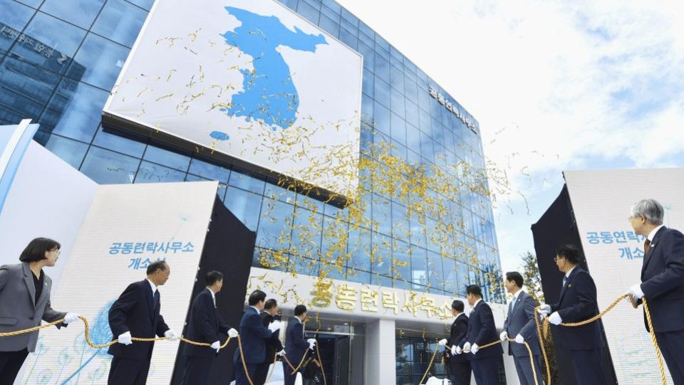 North Korea blows up South Korea liaison office: Seoul
